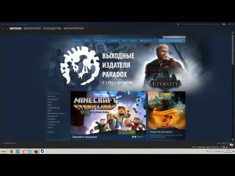 | Как продать игры в Steam |