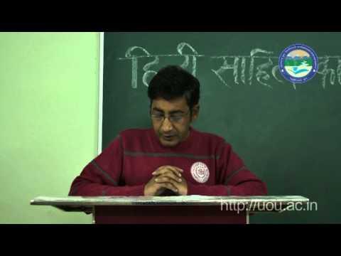 हिंदी साहित्य का इतिहास video