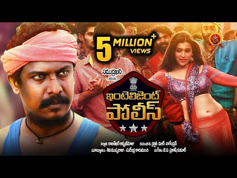 Intelligent Police Full Movie - 2018 Telugu Movies Movies - Samuthirakani, Mannara Chopra, Vimal