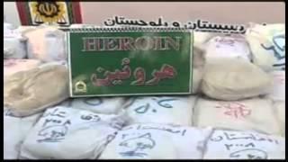 اقدامات ایران در کنترل مواد مخدر در گزارش وزارت خارجه آمریکا
