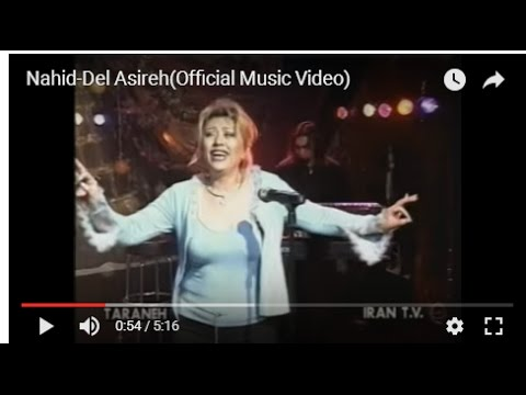 Nahid-Del Asireh(Official Music Video)