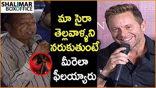 Repoter Asks a Strange Question To Fight Master Lee Whittaker Sye Raa Narasimha Reddy Teaser Launch