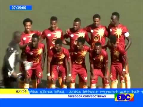 Latest Ethiopian Sport News - EBC TV January 31, 2017