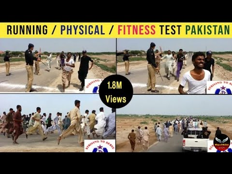 RUNING TEST FITNESS TEST  DISTRICT POLICE UMERKOT (2016)