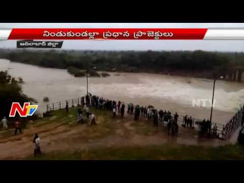 Heavy Rains In Adilabad | Hundreds Of Villages Stuck In Floods | NTV