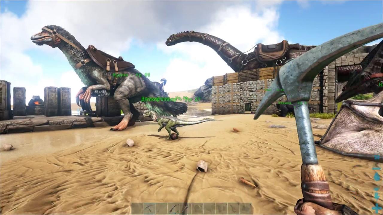 Мод на выращивание динозавров 87