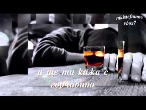 Танос Петрелис - Тази вечер