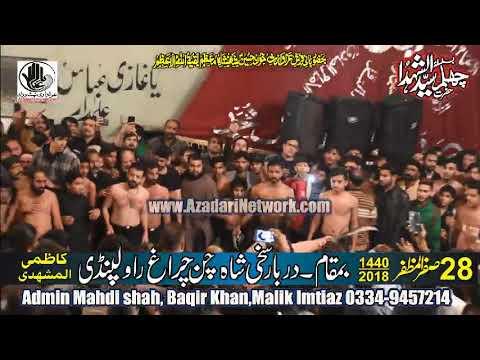Bramdgi  Taboot Imam HASSAN asw 28 safar Darbar shah chan chargh  Rwp 2018