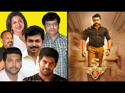 Si 3 | Singam 3 Review | Celebrities Reviews For S3 Movie - Venkat Prabhu, Jayam Ravi, Arya & More