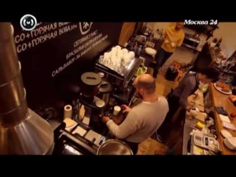 Москва в твоей тарелке: Коворкинг и кофейня LES
