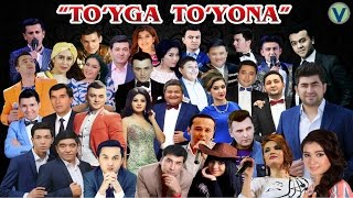 Afisha - To'yga to'yona | Афиша - Туйга туёна