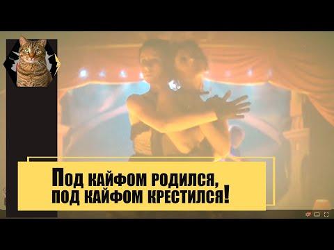 Виктор Петлюра - Под кайфом