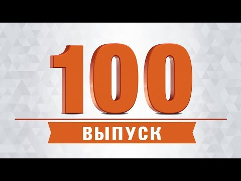 Новости Белорусской железной дороги, февраль 2019 (Выпуск 100)