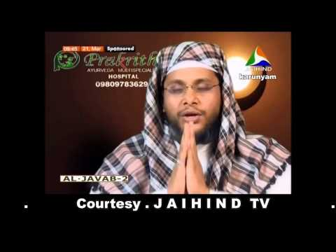 AL JAVAB EPISODE 94 MARCH 21, 2014 @ JAIHIND TV