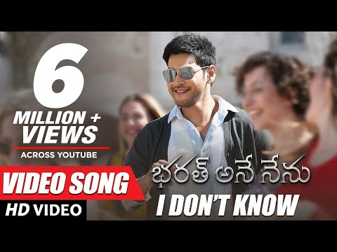 I Don't Know Full Video Song - Bharat Ane Nenu Video Songs | Mahesh Babu, Devi Sri Prasad