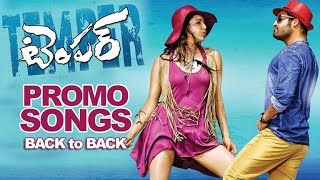 temper-movie-promo-video-songs-back-to-back-jr-ntr-kajal
