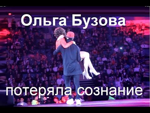 Ольга Бузова потеряла сознание на концерте Big Love Show 2017. Полное выступление