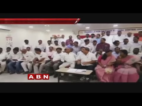 CM KCR to Meet With Employee Unions on May 14 | Salary Hikes, CPS Demand | ABN Telugu