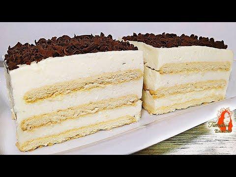 БЕЗ ДУХОВКИ. Обалденный творожный торт