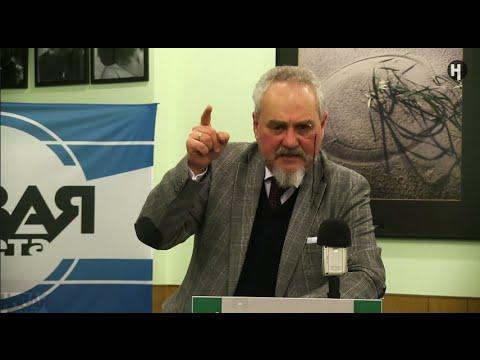 А. Б. Зубов: «Крепостное состояние в Императорской России и его уроки сегодня»