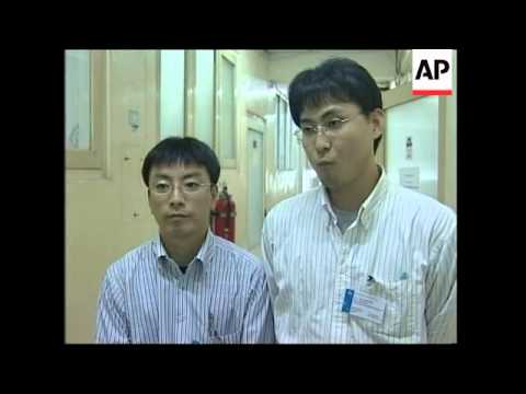 Japanese medical equipment to be used in fight against bird flu