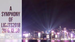 A Symphony of Lights 2018