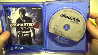 Uncharted Drakes Collection Распаковка чистокровного Playstation эксклюзива