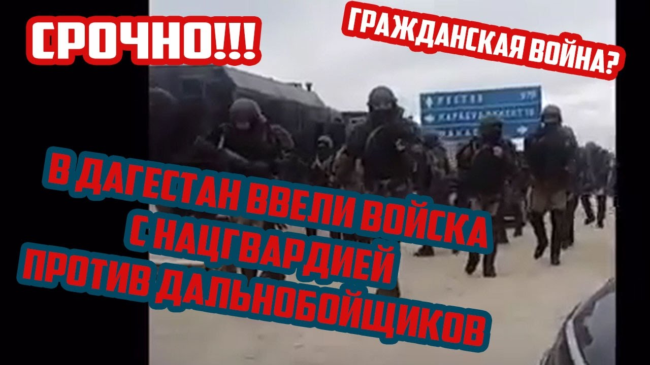 poslednie-novosti-v-dagestane