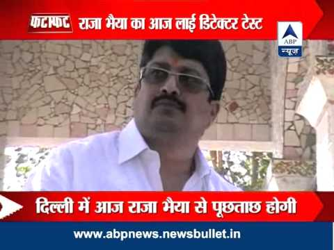 DSP murder: Raja Bhaiya agrees to undergo lie-detection test today