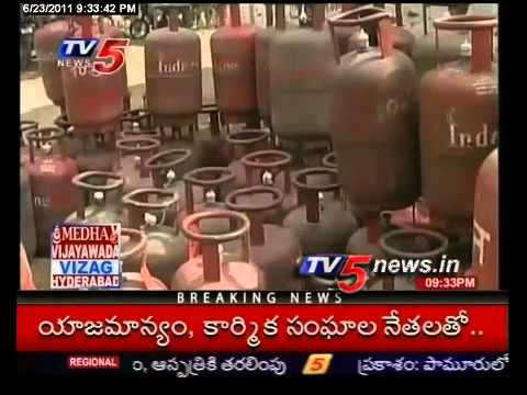 TV5 - English news - Diesel, LPG, Kerosene prices to hiked soon