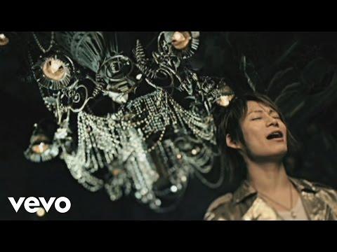 Uverworld - Hakanakumo Towa No Kanashi