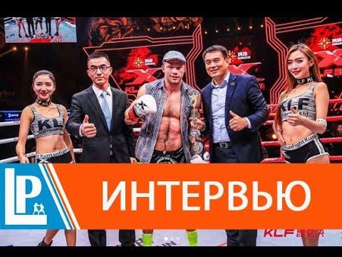 """Артур Кишенко: """"Ломаченко пишет новую историю бокса, он ломает психологию чемпионов"""""""