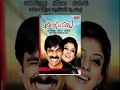 Anjaneyulu | Full Length Telugu Movie | Ravi Teja, Nayanatara,