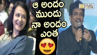 Nagarjuna Flirts with Amala @Devadas Movie Audio Launch