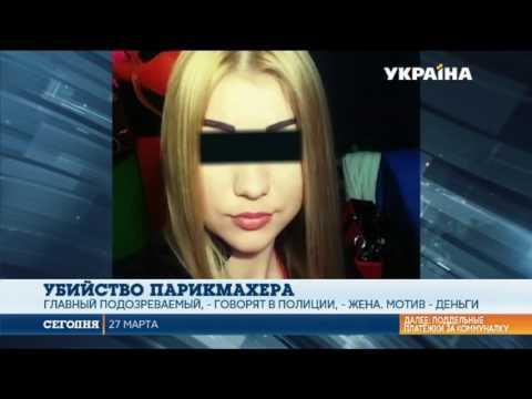 В городе Ровно женщина зарезала мужа на глазах у детей