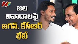 YS Jagan to Meet KCR on 28th June over Godavari Water Issue | NTV