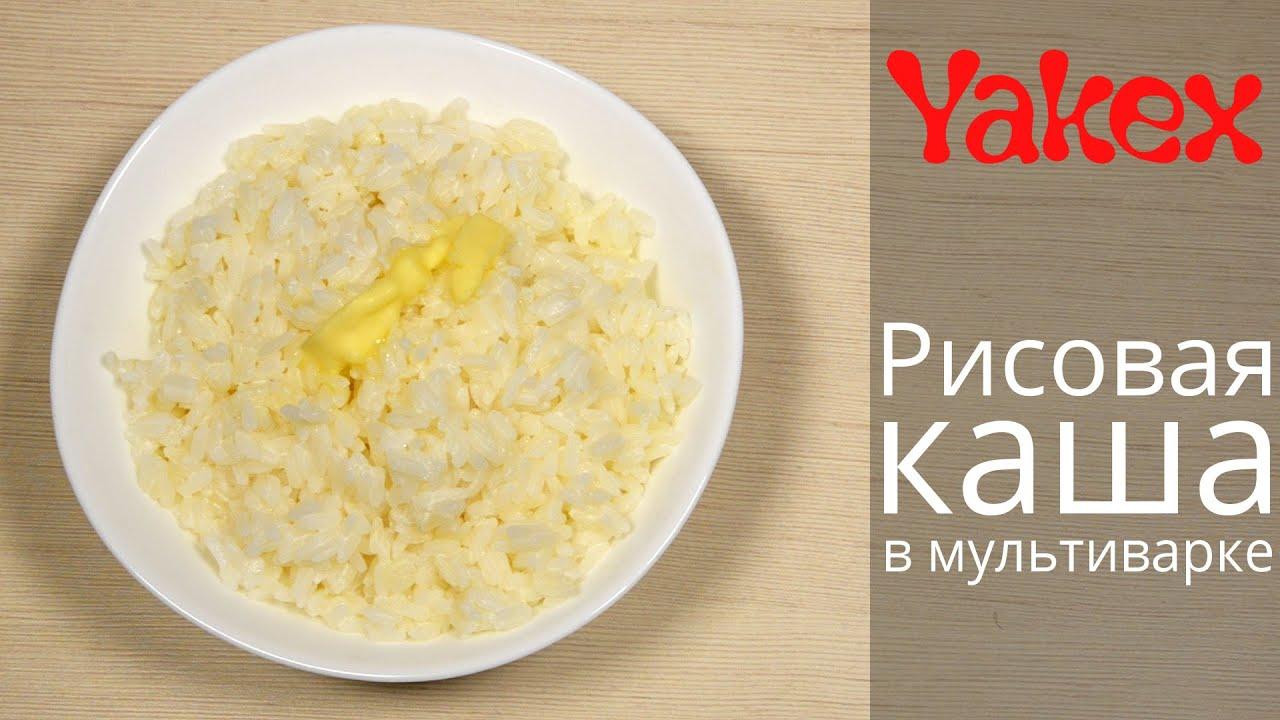 Рисовая каша на молоке рецепт пошагово в скороварке