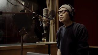 吉田拓郎 / 「ぼくのあたらしい歌」Music Video+メイキング -Short Ver-