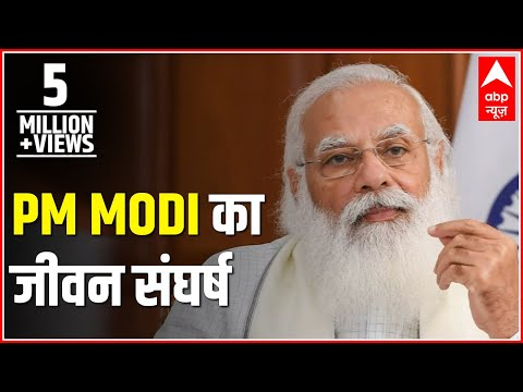 Watch 7RCR: Life story of Narendra Modi