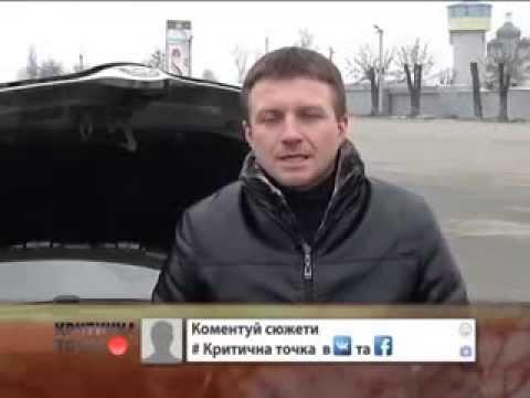 Как обезопасить себя от некачественного бензина - Штурман&Критична точка-ТРК Украина
