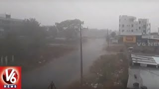 Weather Update: Sudden Rain Lashes Jagtial And Adilabad Districts