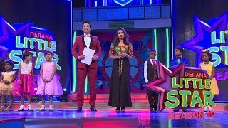 Little Star Season 10 | Singing ( 02-11-2019 )