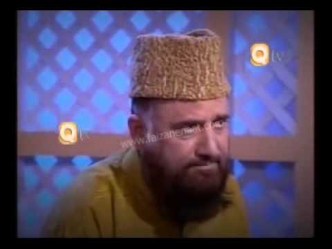 Mery Lab Per Huzoor - Full Quality HD Naats By Al haaj Fasih...