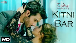 Kitni Bar || Sukhwinder Singh || Zindagi Kitni Haseen Hay || New Songs 2016 || Pakistani Songs