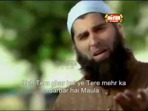 Ilahi Teri Chokhat Par By Junaid Jamshed Subtitle Lyrics video