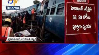 Death toll rises to 27 in Hirakhand Express Train Derail Accident in Vizianagaram