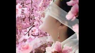 Eternal Love Three Lives Three Worlds Ten Miles Of Peach Blossoms Mv Mark Chao Yang Mi