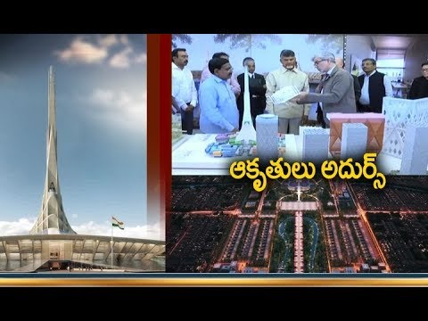 CM Chandrababu Finalises Norman Foster Iconic Building Designs