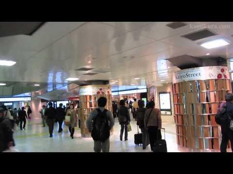 Walk in Tokyo Station — Keiyo Line — 東京駅を歩く 京葉線編
