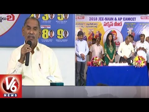 Sri Chaitanya Students Secure Top Ranks In JEE Mains & AP EAMCET | Hyderabad | V6 News